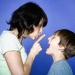 Ограничения для ребенка